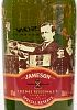 Jameson Special Reserve (Marconi) 40%